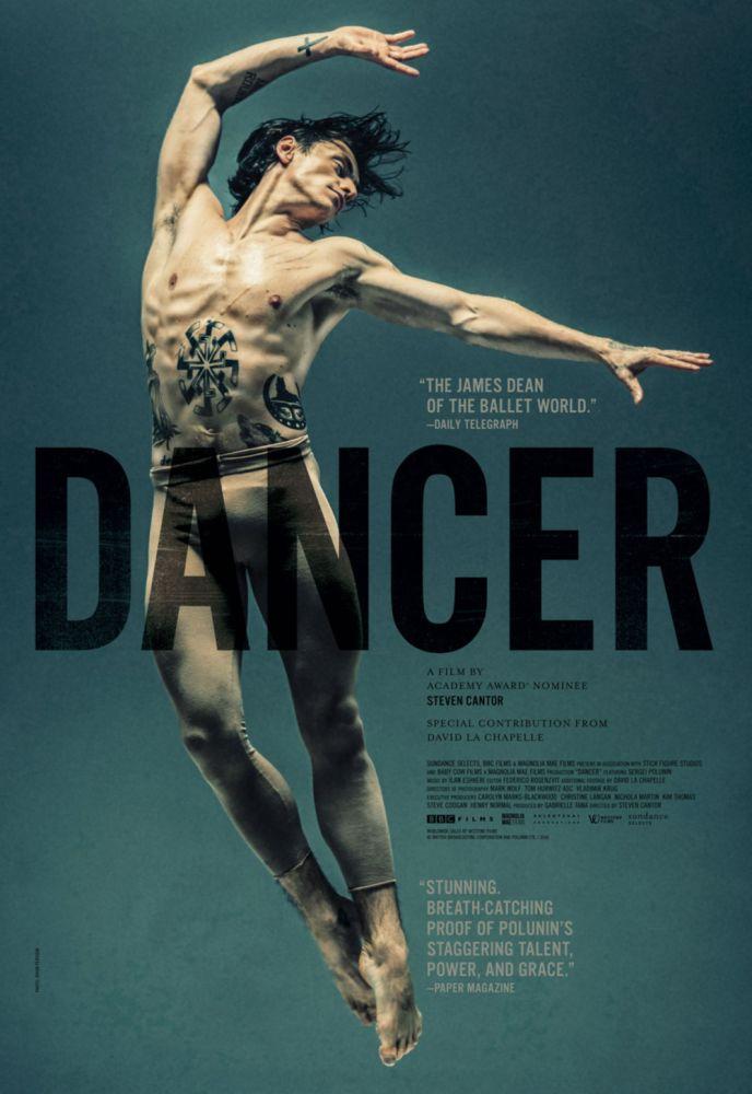 Dancer HD