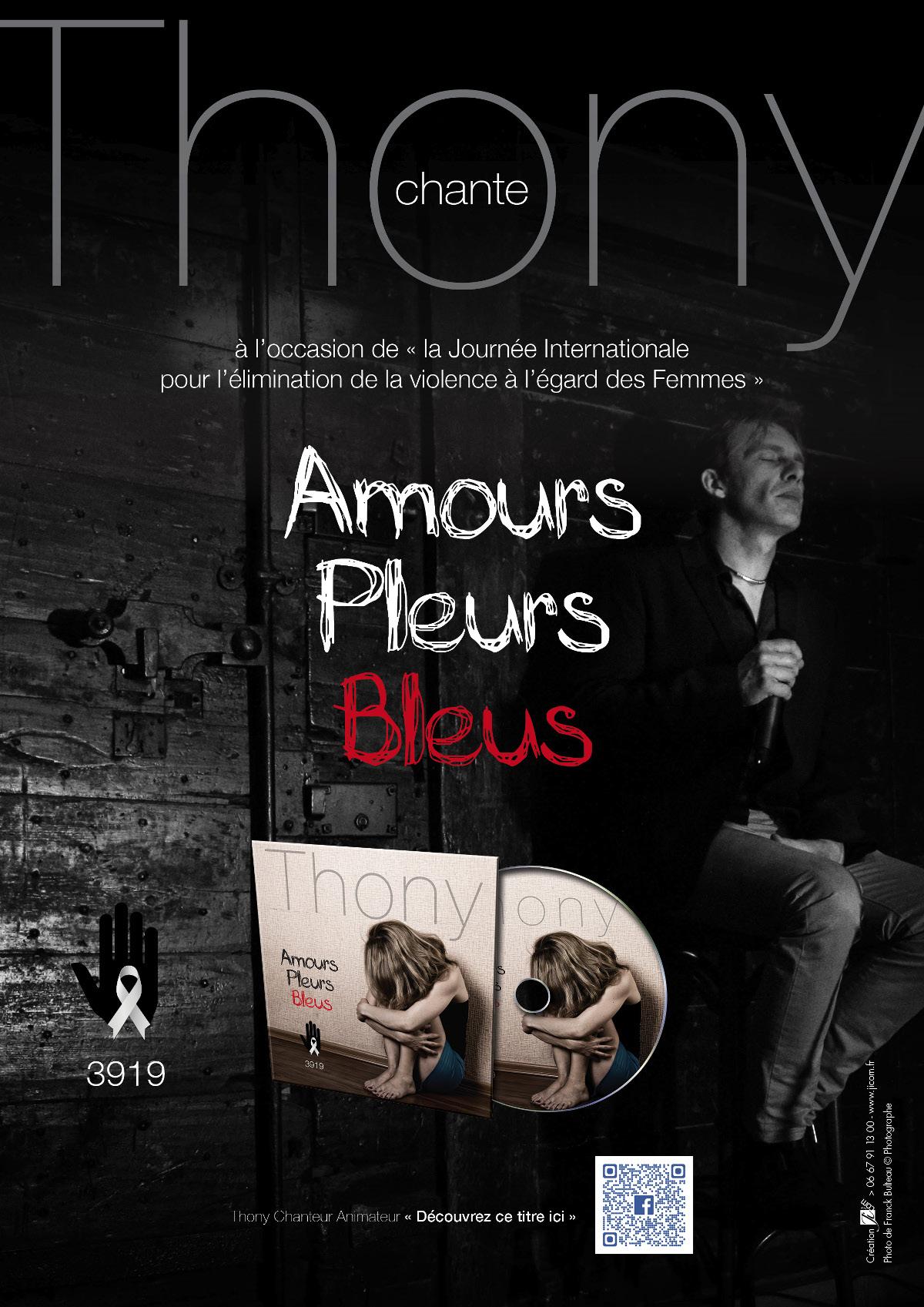 amours pleurs bleus film 2016 allocin. Black Bedroom Furniture Sets. Home Design Ideas