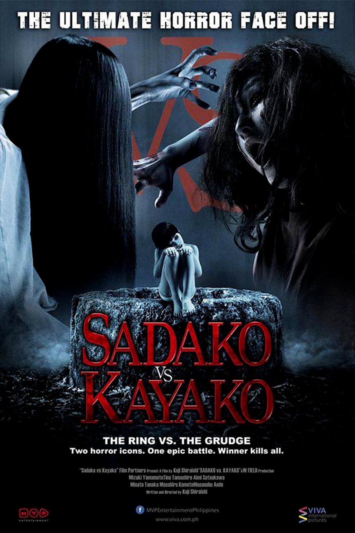 sadako vs kayako film 2016 allocin. Black Bedroom Furniture Sets. Home Design Ideas