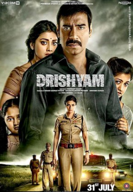 Drishyam Streaming Complet HD