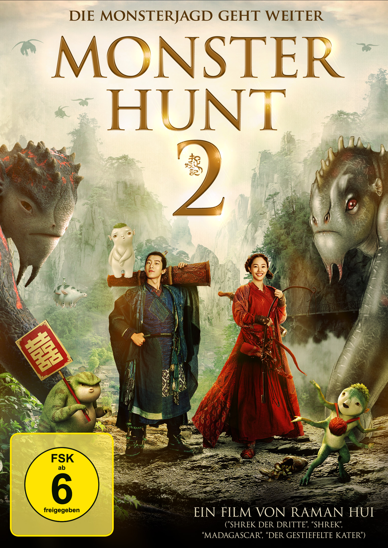 monster hunt film