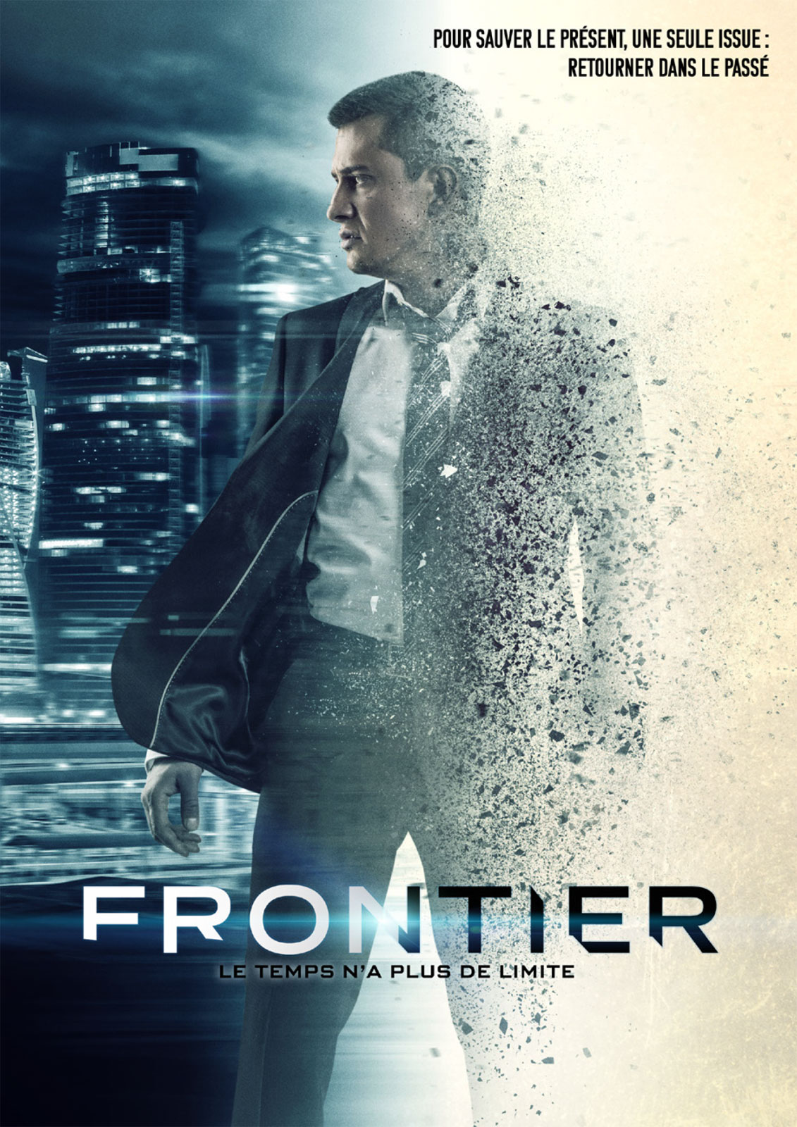 Frontier streaming
