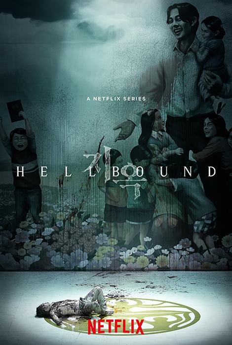 37 - Hellbound