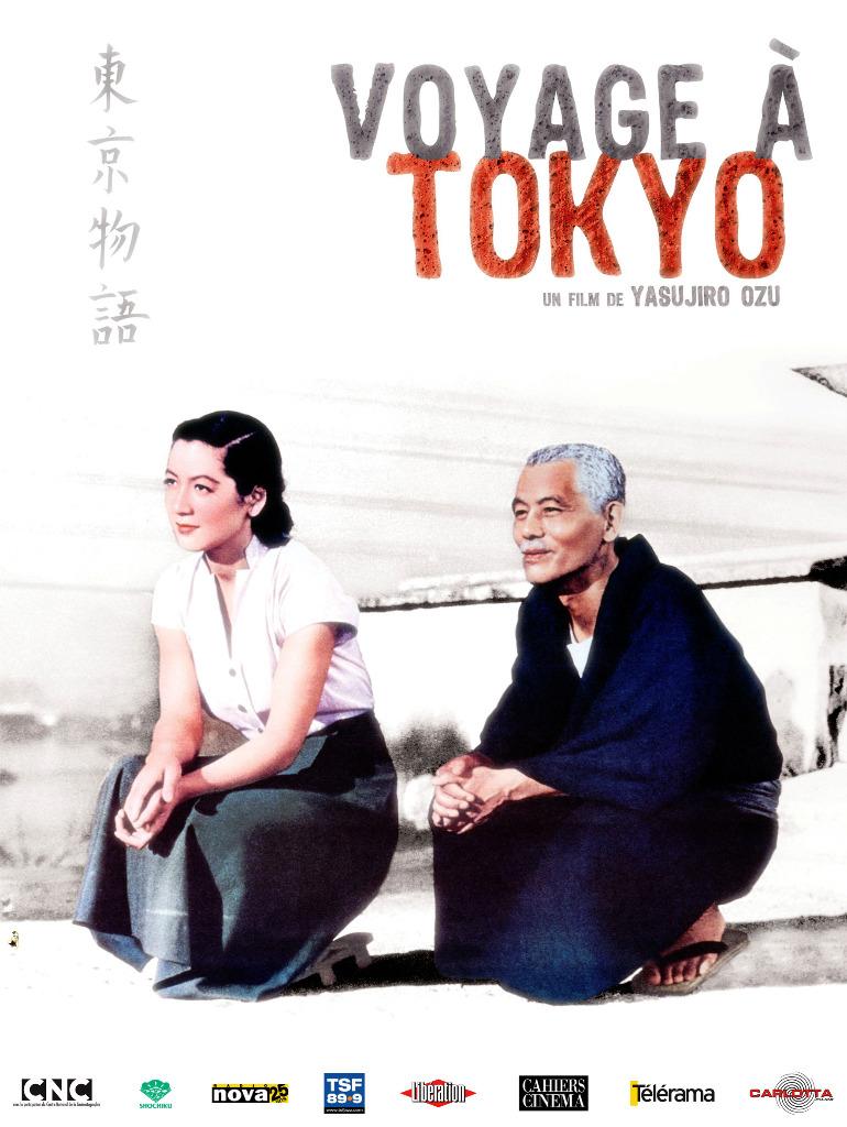 les meilleurs films japonais selon les Japonais