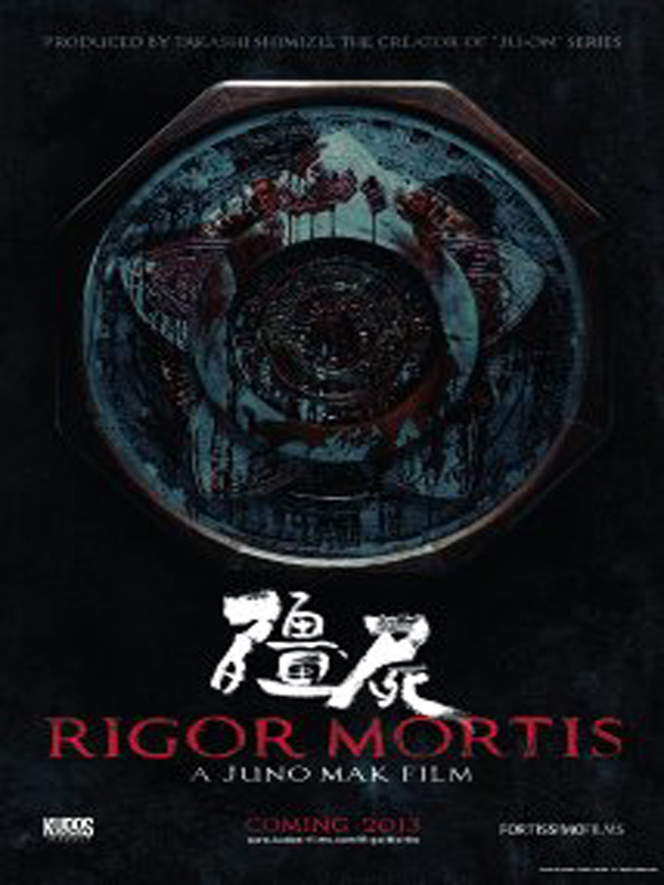 Rigor Mortis streaming
