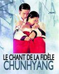 Photo : Le Chant de la fidele Chunhyang