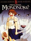 Photo : Princesse Mononoké