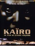 Photo : Kaïro
