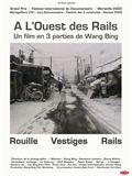 Photo : A l'ouest des rails
