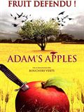 Photo : Adam's apples