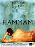 Photo : Hamam