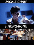 Photo : Jackie Chan à Hong Kong