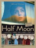 Photo : Half Moon