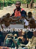 Photo : L'Appel des arènes