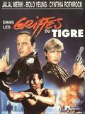 Photo : Dans les griffes du tigre