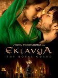 Photo : Eklavya - The Royal Guard