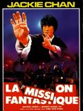 Photo : La Mission fantastique