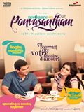 Photo : Neethaane en ponvasantham