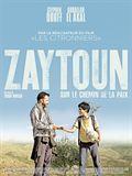 Photo : Zaytoun