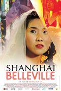 Photo : Shanghaï Belleville