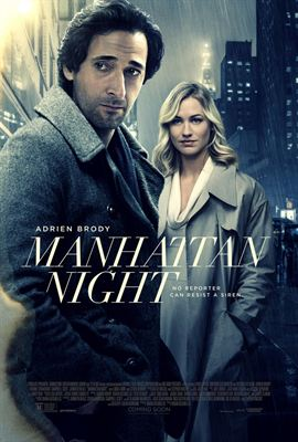 Manhattan Night french dvdrip