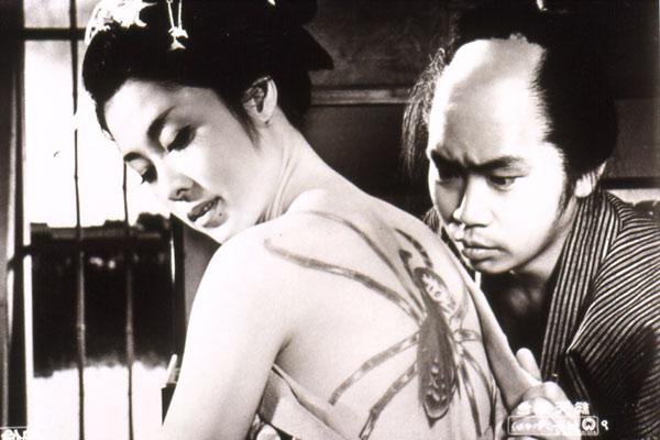Tatouage : Photo Yasuzo Masumura