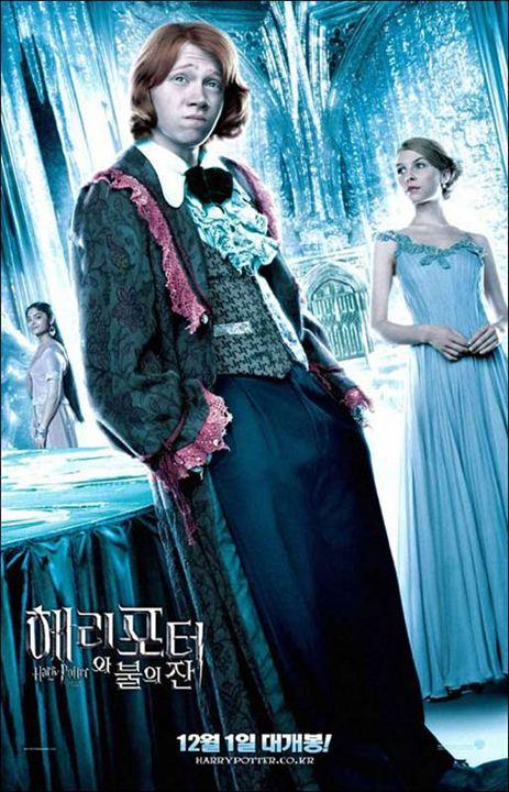 Affiche du film harry potter et la coupe de feu affiche 24 sur 26 allocin - Harry potter et la coupe de feu bande annonce vf ...