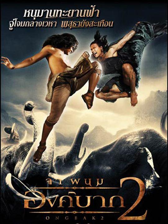 ong bak 2 la naissance du dragon dvdrip