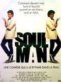 Soul Man : Affiche