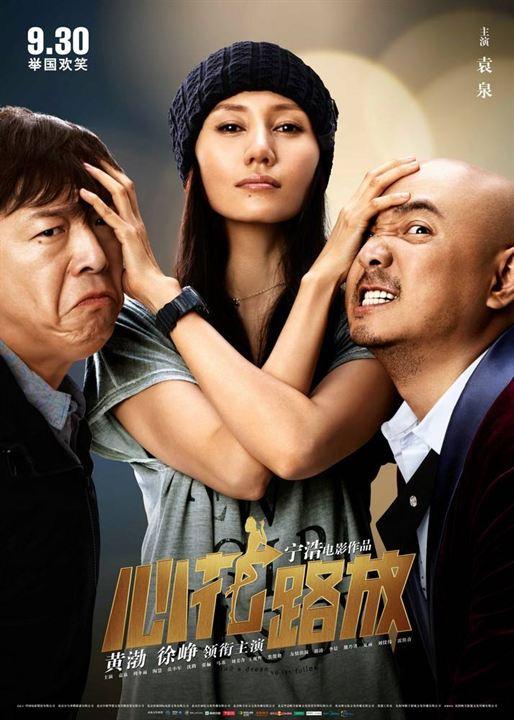 BREAKUP BUDDIES: Plus gros succès du cinéma chinois en 2014