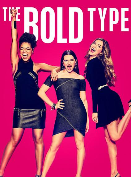 The Bold Type débute le 11 juillet sur Freeform