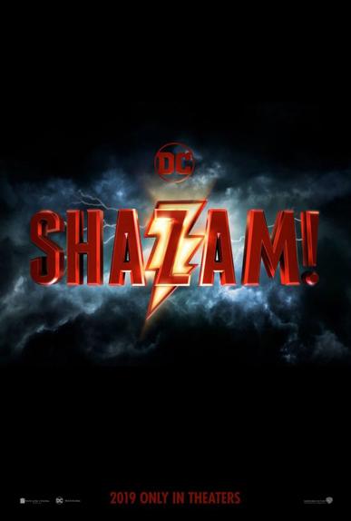 """Un logo pour """"Shazam !"""""""