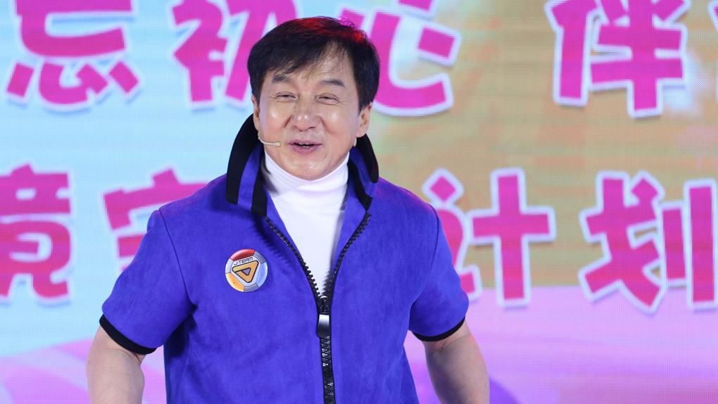 Jackie Chan n'est pas son vrai nom
