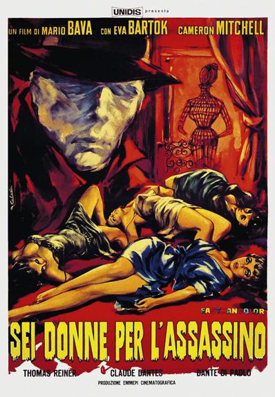 Sei donne per l'assassino (Six femmes pour l'assassin) de Mario Bava (1964)