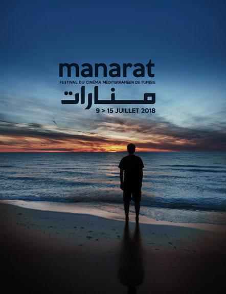 1ère édition de Manarat, Festival du Cinéma Méditerranéen de Tunisie