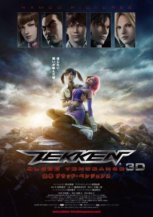 Tekken : Blood Vengeance : Affiche