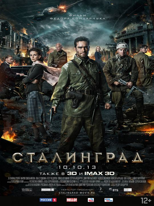Stalingrad : Affiche