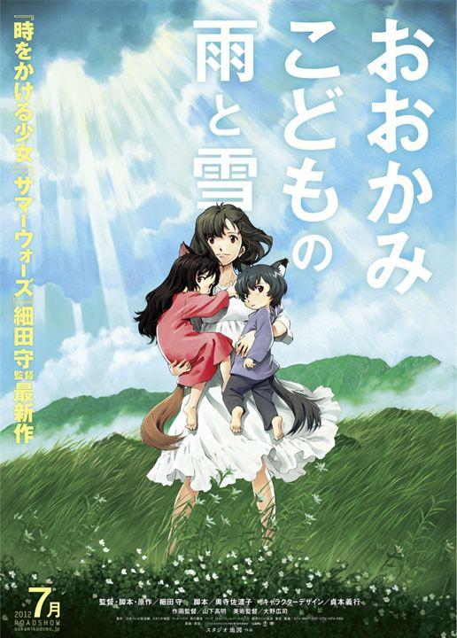 Les Enfants Loups, Ame & Yuki : Affiche