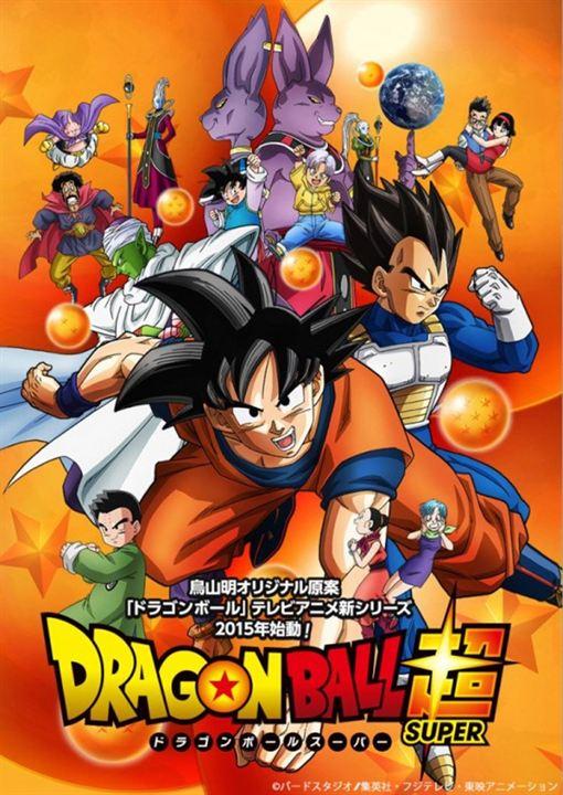 Dragon Ball Super : Affiche