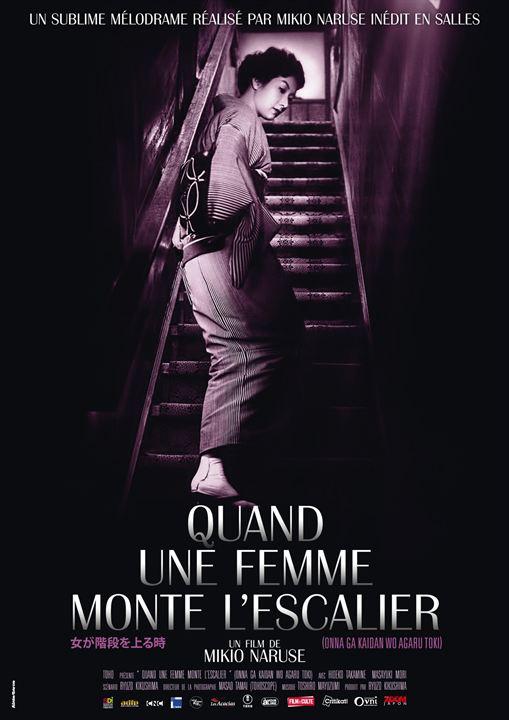 Quand une femme monte l'escalier : Affiche