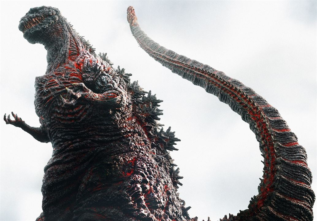 Godzilla: Resurgence : Photo