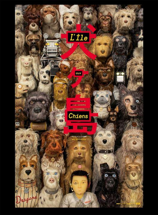 L'île aux chiens : film DVD