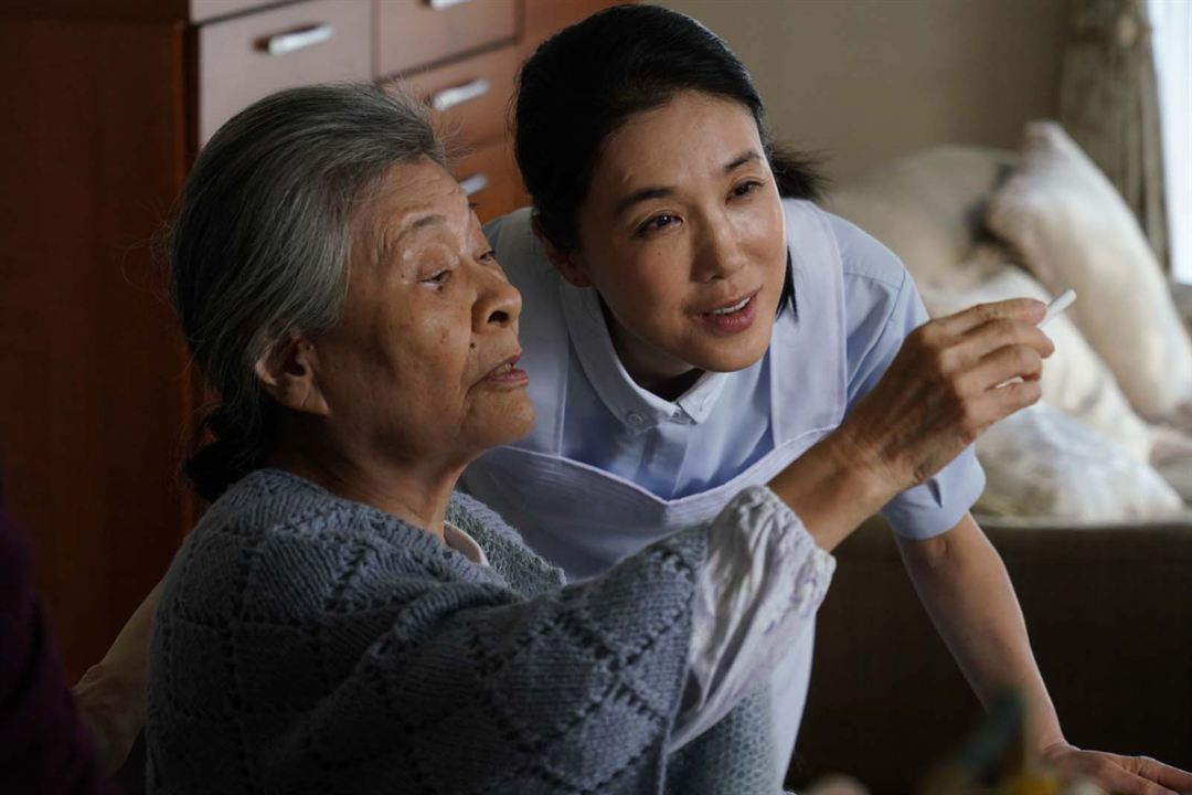 L'Infirmière : Photo Mariko Tsutsui