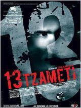 13 Tzameti (2006)