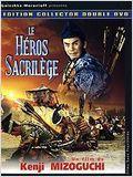 Le Héros sacrilège streaming French/VF