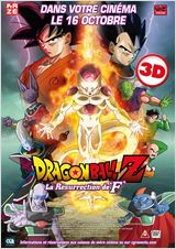 Dragon Ball Z : La Résurrection de F FRENCH BRRIP 2015
