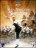 film Les Arts martiaux de Shaolin en streaming