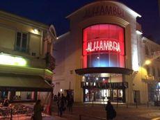 Alhambra Saint Etienne