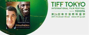"""""""Intouchables"""" séduit le festival de Tokyo!"""