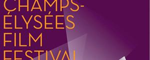 Champs-Elysées Film Festival: Palmarès & bilan !